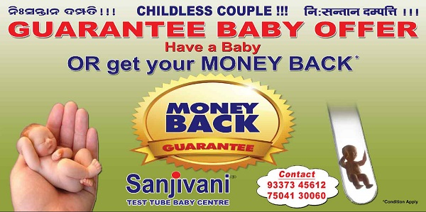 Guarantee-baby-offer